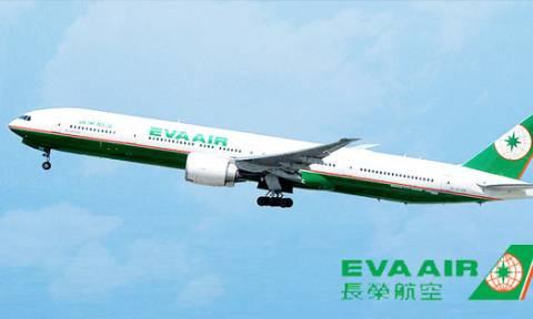 Eva Air Thông Báo Tăng Cường Các Chuyến Đi Mỹ Dịp Tết 2016