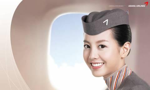 Siêu Hấp Dẫn Vé Máy Bay Đi Mỹ Asiana Airlines năm 2017