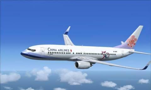 Khuyến mãi 30-04: Vé máy bay đi Mỹ của China Airlines giá rẻ chỉ từ 599 USD