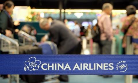 Vé máy bay đi Mỹ hãng China