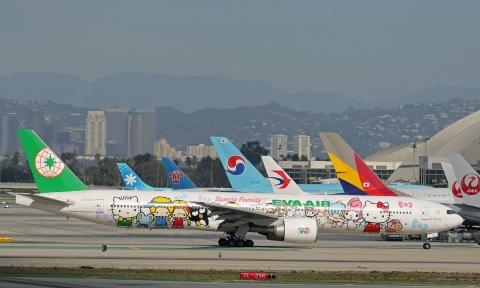 Mua vé máy bay đi Mỹ hãng nào rẻ