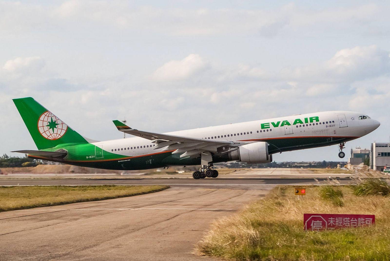 Lên kế hoạch cho kỳ nghỉ Quốc tế Lao động, đặt vé máy bay đi Mỹ từ EVA Air giảm 15%