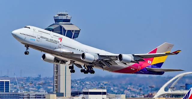 Kỷ niệm 30 năm thành lập hãng hàng không Asiana Airlines, giá vé chỉ từ 560 USD