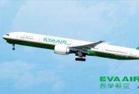 Vé Máy Bay Eva Air Đi Mỹ