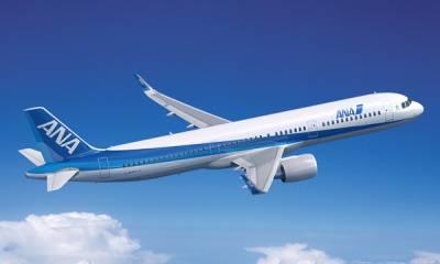 Vé máy bay đi Mỹ hãng ANA