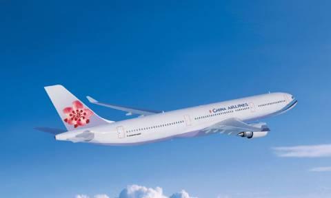 Khuyến mãi vé máy bay đi Mỹ Hãng China Airlines chỉ từ 399 USD